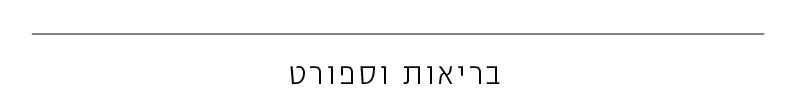 Alternate Text
