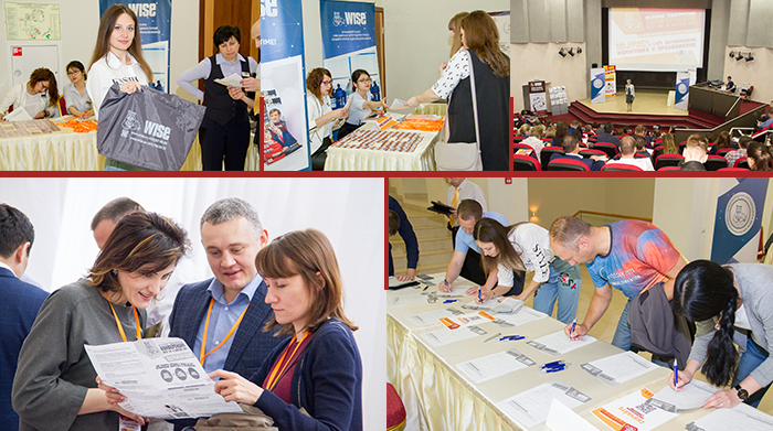 Пресс-релиз и фото-отчет Весенней тематической конференции WISE СНГ и Балтии 2017