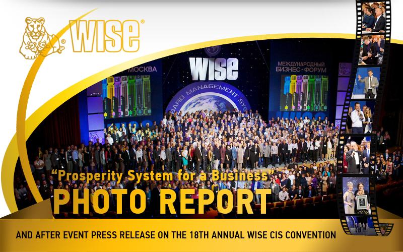 Система процветания для бизнеса /ФОТООТЧЁТ/ и пост-релиз о 18-й Ежегодной конференции WISE СНГ
